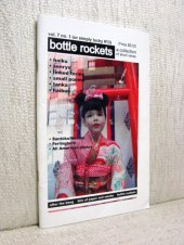 Bottle Rockets - Vol. 7 no.1 (or simply lucky 13) 2005 - Stanford M. Forrester