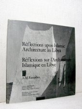 Reflection upon Islamic Architecture in Libya - A.M. Ramadan